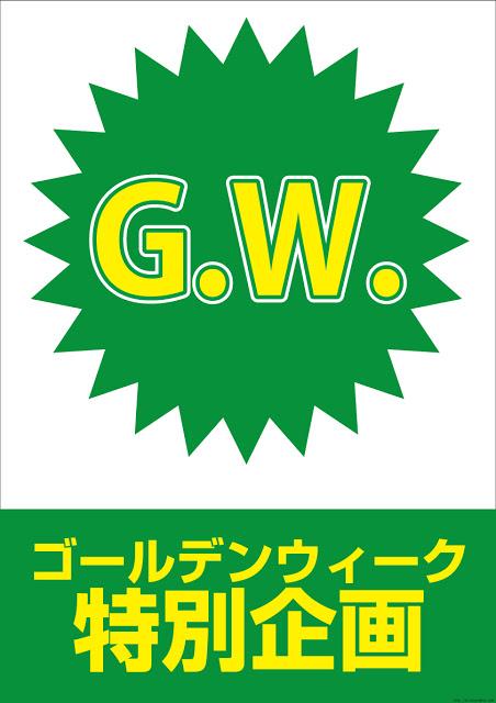 pop93gw